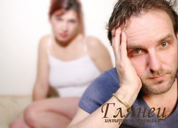 Распространенный кризис брака в первый год супружества