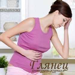 Колики в животе при беременности
