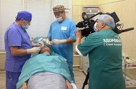 Шарм клиника пластической хирургии фото