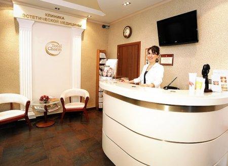 Клиника шарм фото