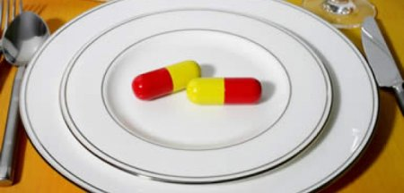 Таблетки для похудения билайт фото