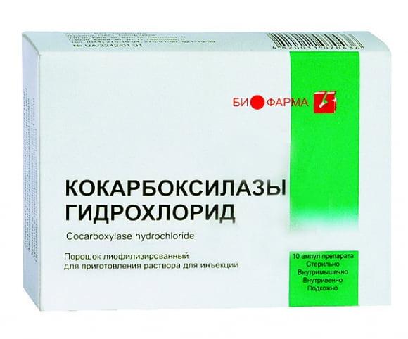 Кокарбоксилаза инструкция по применению уколы цена в россии.
