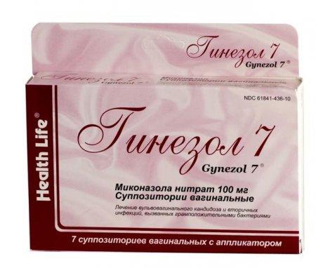 Свечи гинезол при беременности фото