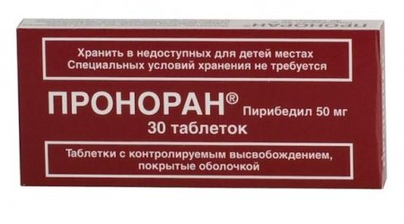 Проноран таблетки фото