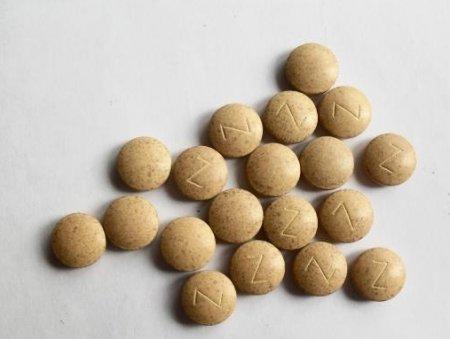 Сорбифер Дурулес таблетки фото