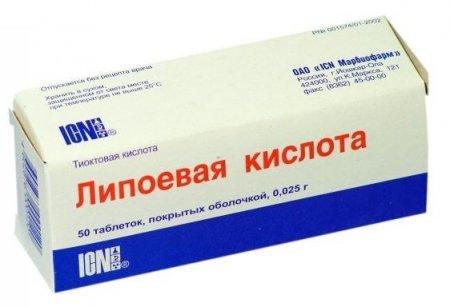 Липоевая кислота для похудения фото