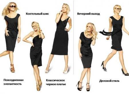 Платье-трансформер Эйвон фото
