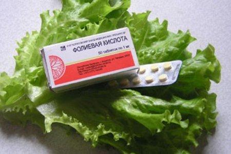 Фолиевая кислота для беременных фото