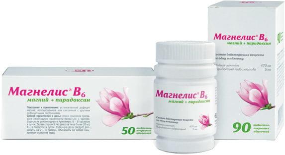 Как принимать магнелис в6 в таблетках при беременности