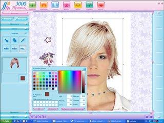 Приложение для подбора прически онлайн фото