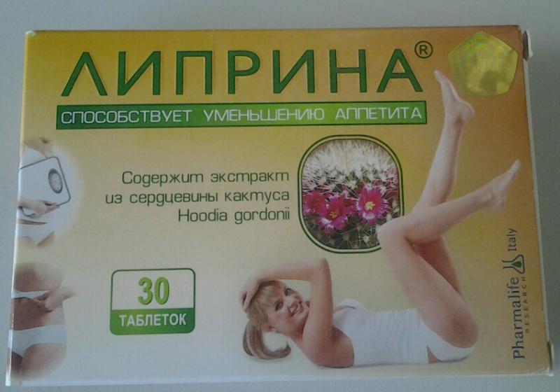https://womanjournal.org/uploads/posts/2015-01/1422292150_liprina-instrukciya-po-primeneniyu-cena-foto1.jpg