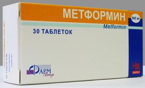 Метформин – инструкция по применению, цена фото