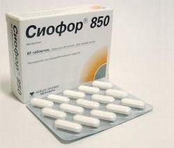 Сиофор 500 для похудения фото
