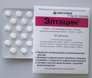 Элтацин - инструкция по применению, цена фото
