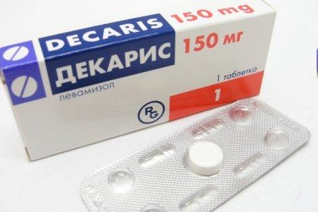 Декарис – отзывы фото