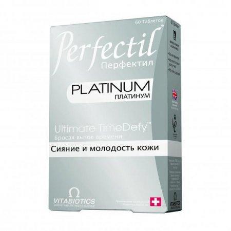 Перфектил – отзывы, цена фото