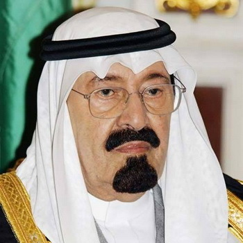 Абдулла бен Абдель Азиз Аль Сауд фото