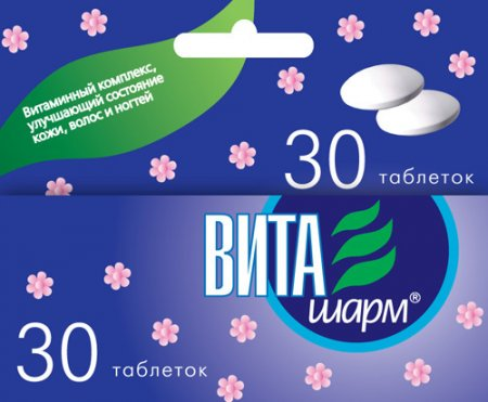 Виташарм витамины фото