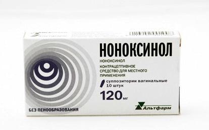 состав препарата Ноноксинол фото