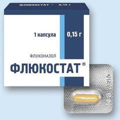 препарата Флюкостат фото