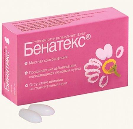 Как использовать противозачаточные свечи Бенатекс фото
