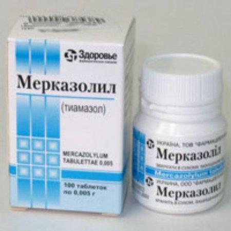 Форма выпуска препарата Мерказолил фото