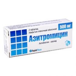Азитромицин 500 – инструкция по применению фото