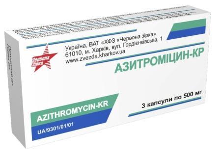 Фармакологические свойства Азитромицина 500 фото