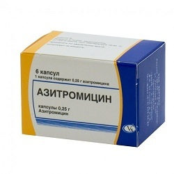 Азитромицин – аналоги фото