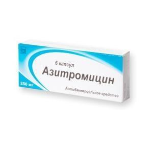 Азитромицин – фото