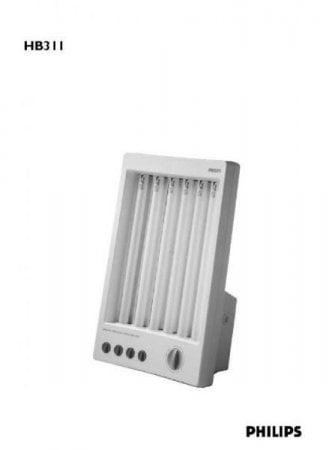 Филипс домашний солярий – преимущества и особенности такого домашнего оборудования.