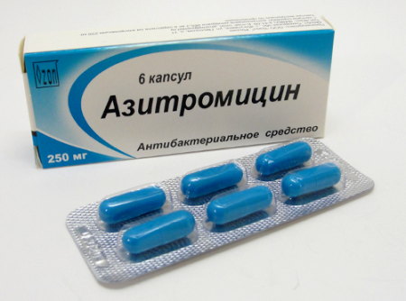Форма выпуска Азитромицина фото