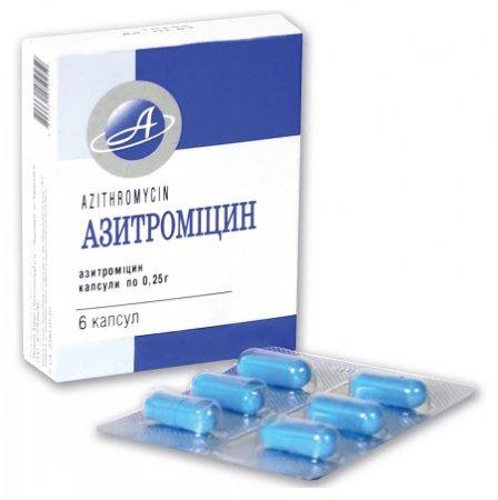 Важная информация о препарате Азитромицин фото