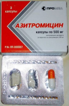 Антибиотик Азитромицин фото