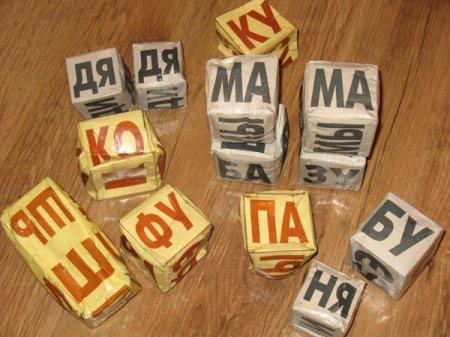 помогают развиваться кубики Зайцева фото