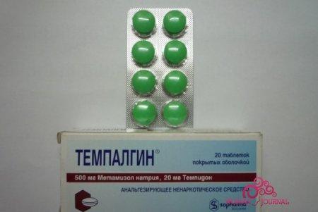 Упаковка Темпалгина, таблетки