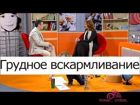 Полезные советы от доктора Комаровского о грудном вскармливании