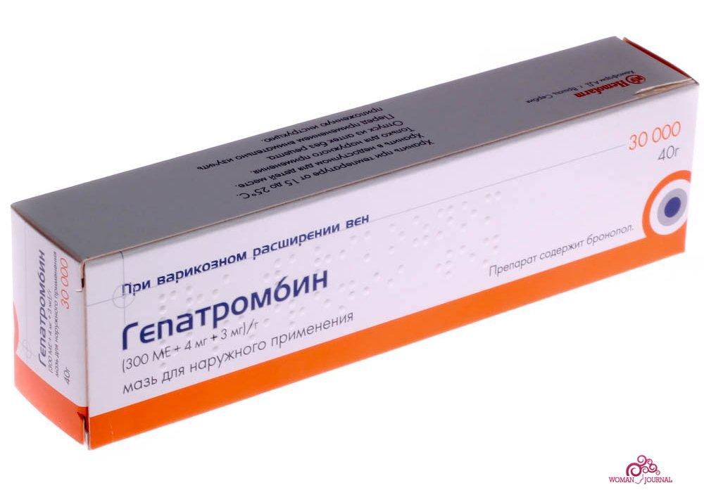 гепатромбин г мазь инструкция при гв