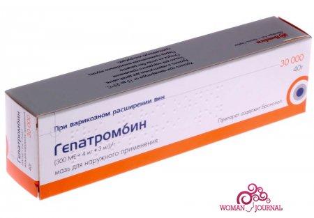 Таблетки Гепатромбин Г