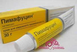 памфуцин