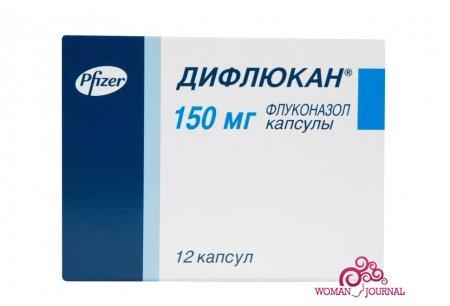 Дифлюкан 12 капсул по 150 мг
