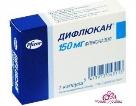 Дифлюкан Таблетки от молочницы для мужчин